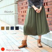 \日本製/スカートみたいなガウチョパンツ TRポンチ ガウチョパンツ<7246>