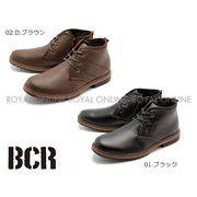 【BCR】 BC-542 サイドジップ レースアップ 防水ブーツ 全2色 メンズ