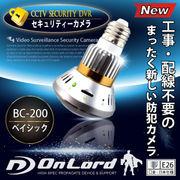 電球型防犯カメラ ベイシックモデル (BC-200) 赤外線LED搭載 オンロード/OnLord