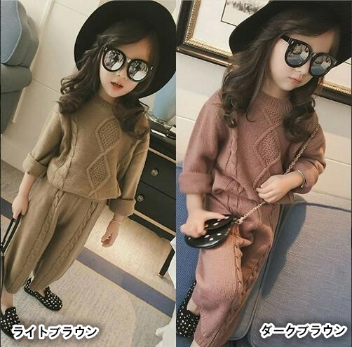 秋 子供服 セーター+ワイドパンツ 女の子 2点セット ファッション