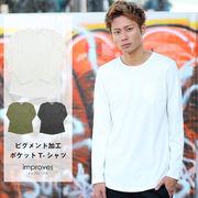 【improves】ロング丈裾ラウンドポケット付きカットソー