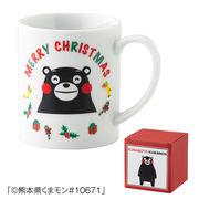 くまモンのクリスマスマグ1P /クリスマス マグカップ くまモン ギフト ノベルティ