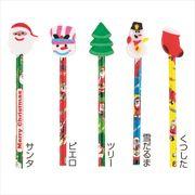 ハッピークリスマス・消しゴム付鉛筆 /クリスマス 鉛筆 文具 ギフト ノベルティ