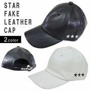 帽子 キャップ メンズ レディース ローキャップ 刺繍 ロゴ 星 フェイクレザー キーズ Keys