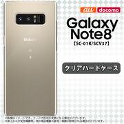 【Galaxy SC-01K SCV37】  クリアハードケース PC素材