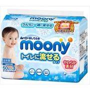 ムーニーおしりふきトイレに流せるタイプ替50×3 【 おしりふき 】