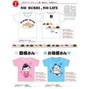 「和物」JAPAN KIDS(キッズ)Tシャツ