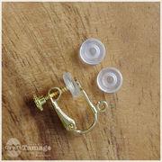 イヤリング用 シリコンカバー B 7*2mm //アクセサリー/パーツ/材料/卸/ハンドメイド/手芸
