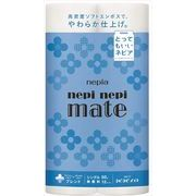 ネピアネピネピメイトトイレットロール12ロールシングル 【 王子ネピア 】