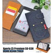 <エクスペリア03H用>NEWデニム!Xperia Z5 Premium SO-03H用デニムデザインスタンド
