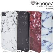 <アイフォン8/7用>iPhone7/8用 大理石ソフトケース