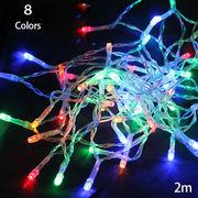 LED電飾クリスマスツリー光るインテリア/セット販売のみ/乾電池式 2m 20球