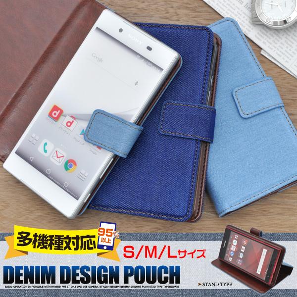マルチタイプデニムデザインケースポーチ S/M/L 汎用 動画視聴 スマホケース カバー 携帯ケース 売れ筋