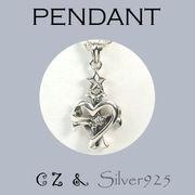 ペンダント-4 / 4143-CHP91  ◆ Silver925 シルバー ペンダント クロス&ハート&星  CZ