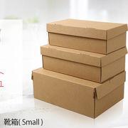 Small 紙製 無地シューズボックス(29×14.5×9)簡単組み立て 片開きフタ付き N式 クラフトカラー(サイズ小)