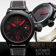 【リューズプロテクタ仕様】★ミリタリー自動巻きビッグフェイス腕時計【全4色】★ BCG23
