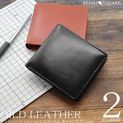 BEAMZSQUARE 銀面牛革オイルドレザーメンズ二つ折り財布 BS-1905 2色展開短財布