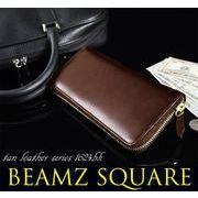 BEAMZSQUARE ヌメ革ラウンドファスナー長財布(スリムスタイルver.) BS-1624DBR(ダークブラウン)