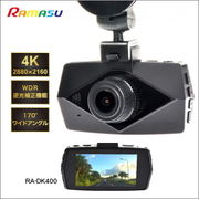 超高画質ポータブルドライブレコーダー RA-DK400