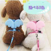 ペット用品 犬用胸背ハーネス付き けん引ロープ ペットグッズ 5色 S/M