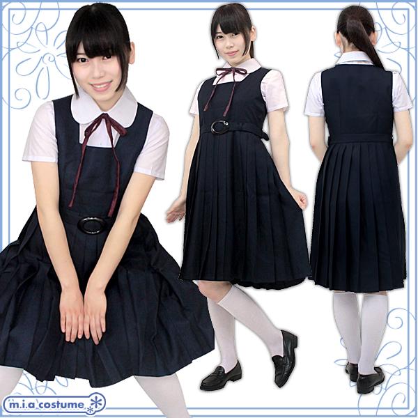 1115C★MB■送料無料■ スクールジャンパースカート制服セット サイズ:M/BIG