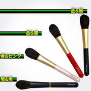 熊野筆 北斗園 HBSシリーズ チークブラシ「熊野化粧筆」