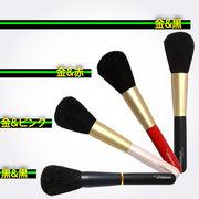 熊野筆 北斗園 HBSシリーズ パウダーブラシ「熊野化粧筆」