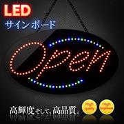 LEDサインボード Open 380×685 筆記体 LED 看板 サインボード オープン 営業中 営業 モーションパネル