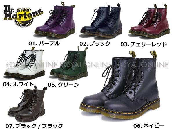 【ドクターマーチン】 1460 8アイ ブーツ 全7色 レディース