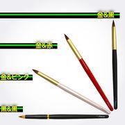 熊野筆 北斗園 HBSシリーズ リップブラシ(FB) 「熊野化粧筆」