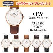 【交換ベルト付き】ダニエルウェリントン DANIEL WELLINGTON 腕時計 Classic  40mm ローズゴールド