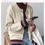 秋冬 韓国風 アンティーク調 シングル列ボタン 複数色 ストライプス 長袖 ツイスト 手