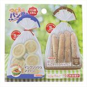 《新入学・新学期》机でパン祭り 袋パンふせん/キャンペーン