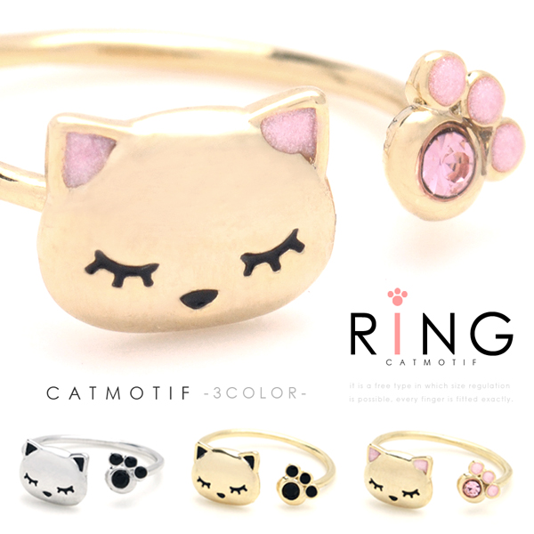 ▼MAGGIO▼【にゃんこアクセ☆】すやすやおやすみ♪ 居眠りネコ(猫)リング