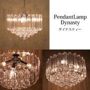 LED電球対応★ダイナスティー 4灯シャンデリア ペンダントランプ♪