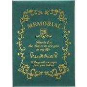 現代百貨 メモリアルメッセージブック ギフト (S) グリーン