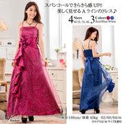 【即納】ロングドレス 演奏会 スパンコール フリル  ドレスワンピース  大きいサイズ