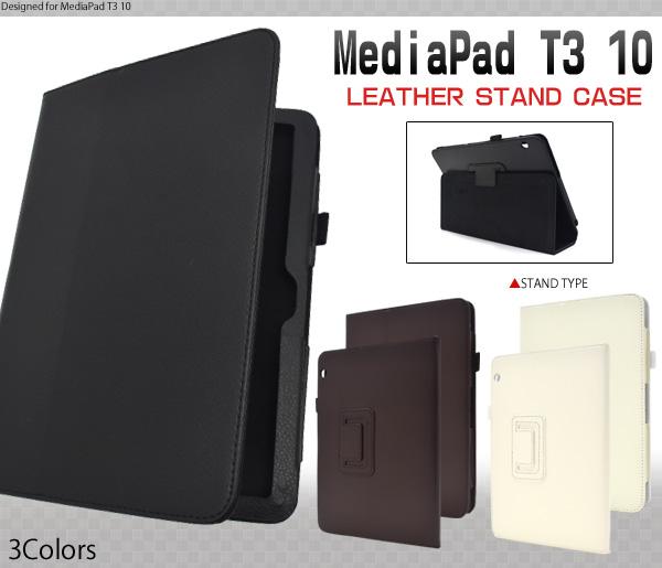 スタンド付き!MediaPad T3 10用レザースタンドケース