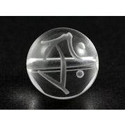 【彫刻ビーズ】水晶 8mm (素彫り) 「梵字」タラーク