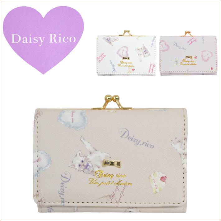 Daisy rico ふわふわ ねこ かわいい がま口 2つ折り ミニ財布(DR2-2)46052