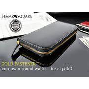 BEAMZSQUARE 馬革コードバンラウンドファスナーロングウォレットBZSQ-550 黒金のコンビカラー長財布