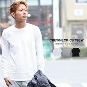【improves】長袖コットンクルーネックTシャツ