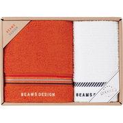 BEAMS DESIGN ラインドット フェイスタオル&ウォッシュタオル C8097029
