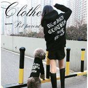 bc138650◆5000円以上送料O円◆お散歩コーデ♪愛犬とペアルックでお出掛しよう かわいいTシャツ