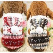 【自社工場】犬服 クリスマス 大きいサイズ XS-9XL  ペット服 冬 ペット用品 フワフワ 厚手 パーカ
