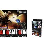 「スマホでARゲーム銃」AR GAME GUN BL007