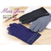 【冬物SALE】◆カシミアの様な肌触り あったか メンズ手袋 バックル★MK-03