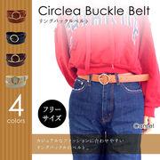 【即納】リングバックルベルト circlea buckle belt 合皮 合成皮革 カジュアル フォーマル