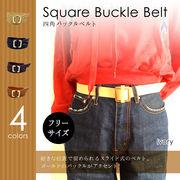 【即納】四角バックルベルト square buckle belt 男女 フェイクレザー 太い サイズ自在 合皮 合成皮革