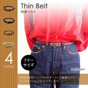【即納】極細ベルト thin belt 細いベルト 合皮 合成皮革 カジュアル フォーマル